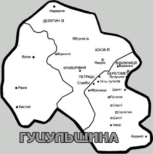 Карпатський народ gt гуцульщина
